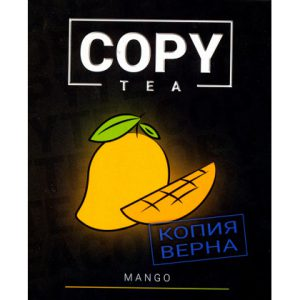 Copy Tea Mango 50 гр