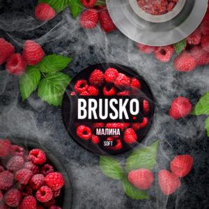 Brusko Малина 50 гр