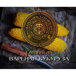 Wto Boiled Corn 20 гр Caribbean