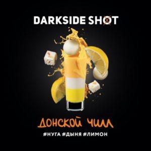 Dark Side Shot Донской Чилл 120 гр