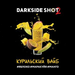 Dark Side Shot Курильский Вайб 30 гр