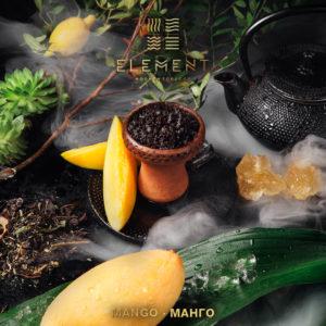 Element Mango Земля 40 гр