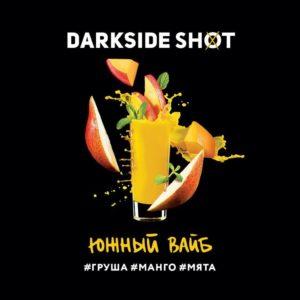 Dark Side Shot Южный Вайб 30 гр