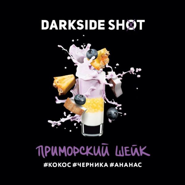 Dark Side Shot Приморский Шейк 30 гр
