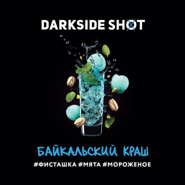 Dark Side Shot Байкальский Краш 30 гр