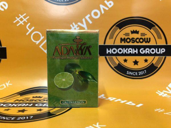 Adalya Green Lemon 50 гр