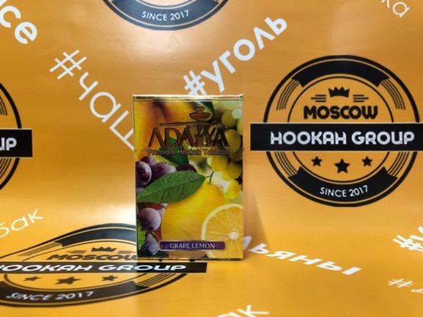 Adalya Grape Lemon 50 гр