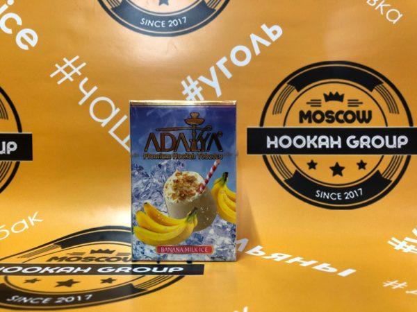 Adalya Banana Milk Ice 50 гр
