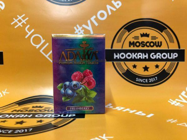Adalya Freshberry 50 гр