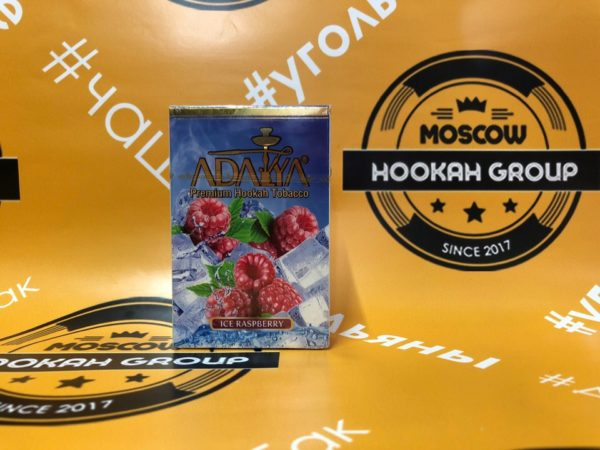 Adalya Ice Raspberry 50 гр