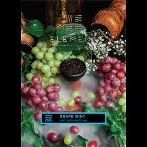 Element Grape Mint Вода 40 гр