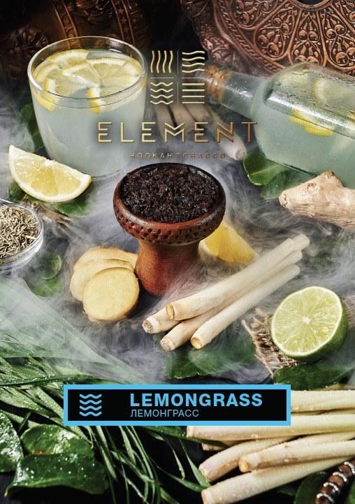 Element Lemongrass Вода 40 гр