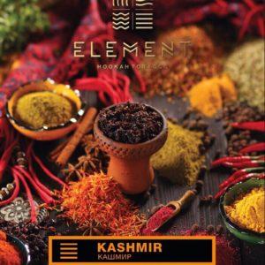 Element Kashmir Земля 40 гр