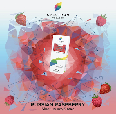 Spectrum Russian Raspberry 40 гр