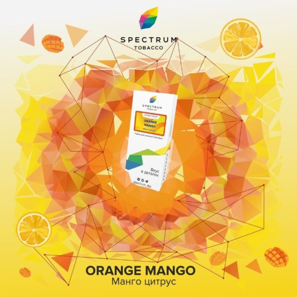 Spectrum Orange Mango 40 гр
