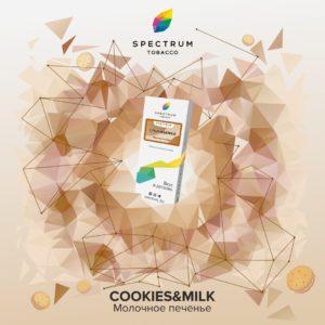 Spectrum Cookies&Milk 40 гр