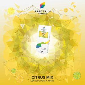 Spectrum Citrus Mix 40 гр