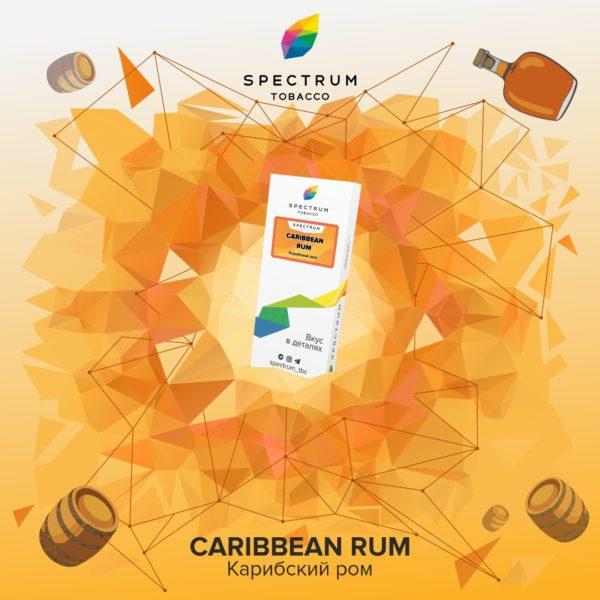 Spectrum Caribbean Rum 40 гр