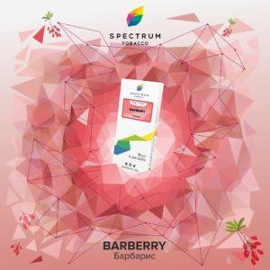 Spectrum Barberry 40 гр