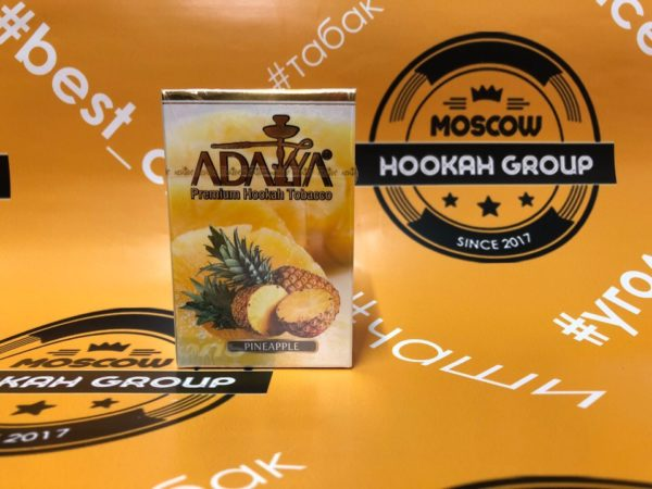 Adalya Pineapple 50 гр