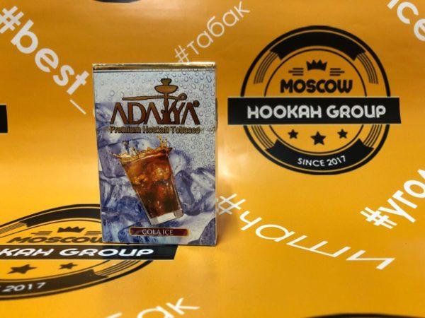 Adalya Ice Cola 50 гр
