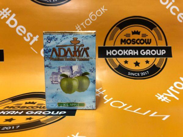 Adalya Ice Apple 50 гр