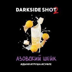 Dark Side Shot Азовский Шейк 30 гр