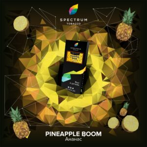 Spectrum Hard Line Pineapple Boom 100 гр