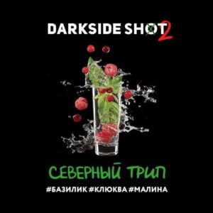 Dark Side Shot Северный Трип 30 гр