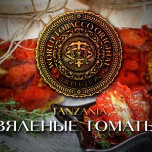 Wto Dried Tomato 20 гр Tanzania