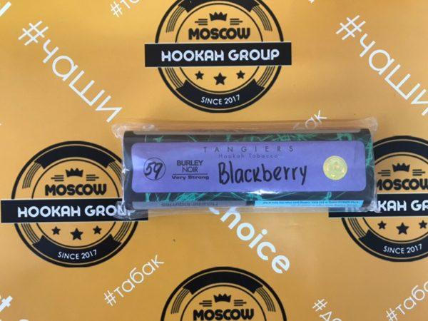 Tangiers Blackberry 250 гр Burley