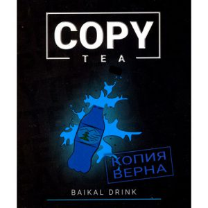 Copy Tea Baikal Drink 50 гр