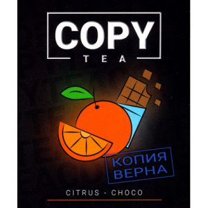 Copy Tea Citrus Choco 50 гр