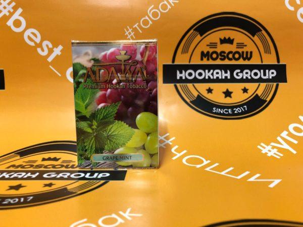Adalya Grape Mint 50 гр