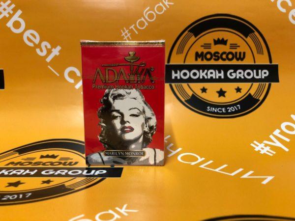 Adalya Marilyn Monroe 50 гр