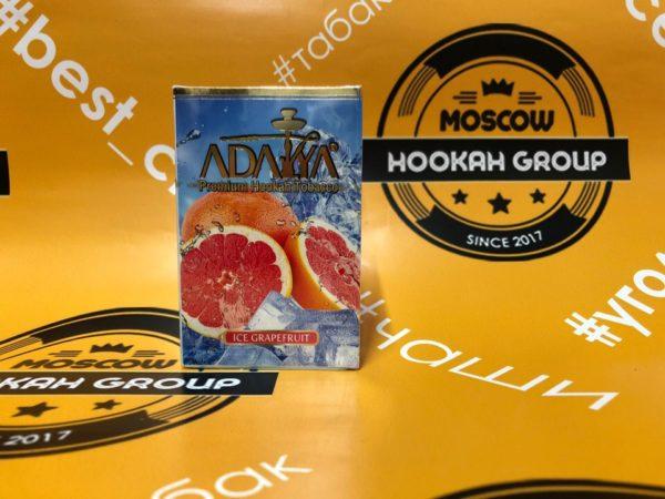 Adalya Ice Grapefruit 50 гр