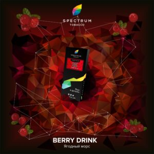 Spectrum Hard Line Berry Drink 40 гр