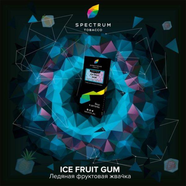 Spectrum Hard Line Ice Fruit Gum 100 гр