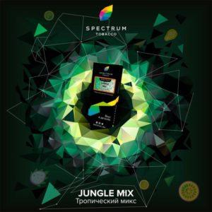 Spectrum Hard Line Jungle Mix 100 гр