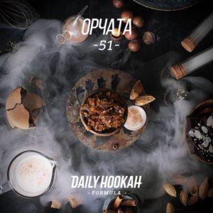 Daily Hookah Орчата 60 гр