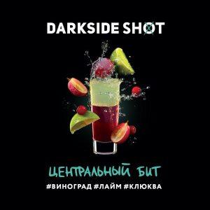 Dark Side Shot Центральный Бит 120 гр