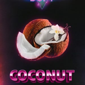 Duft Coco Nut 100 гр